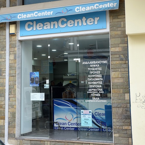 CleanCenter store