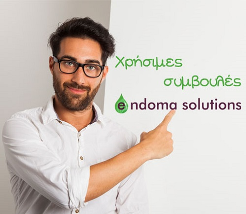 endoma solutions tips