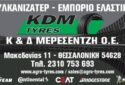 KDM TYRES